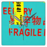 FRAGILE Markings – COOL Asian Characters Square Wall Clock