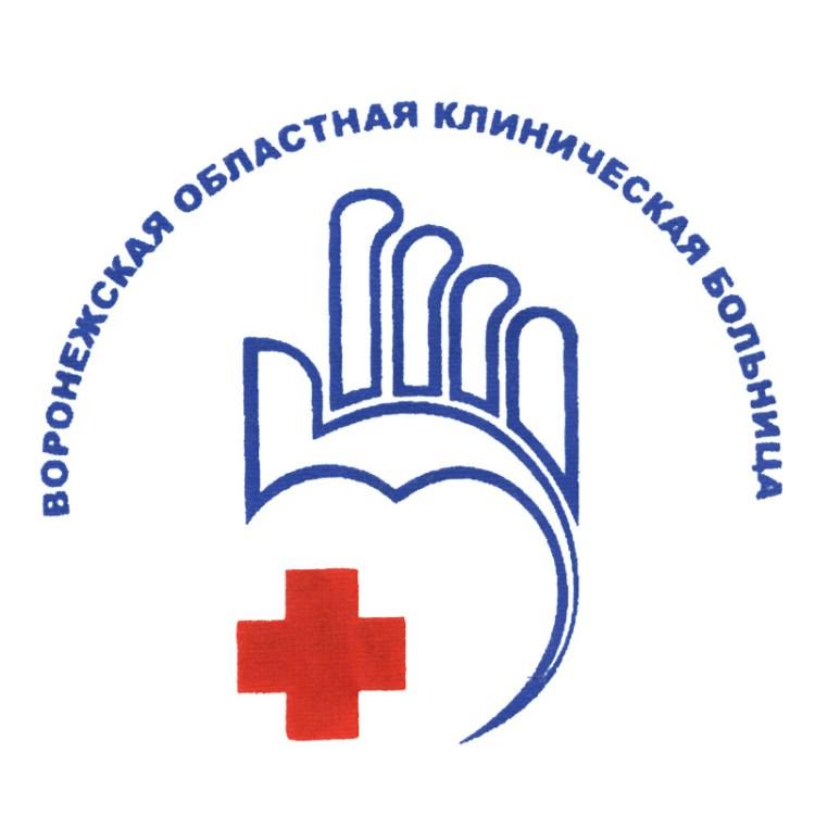 Воронежская областная больница фото