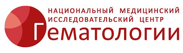 центр гематологии санкт-петербург
