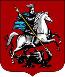 герб Москвы картинка