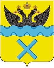 оренбург герб картинка