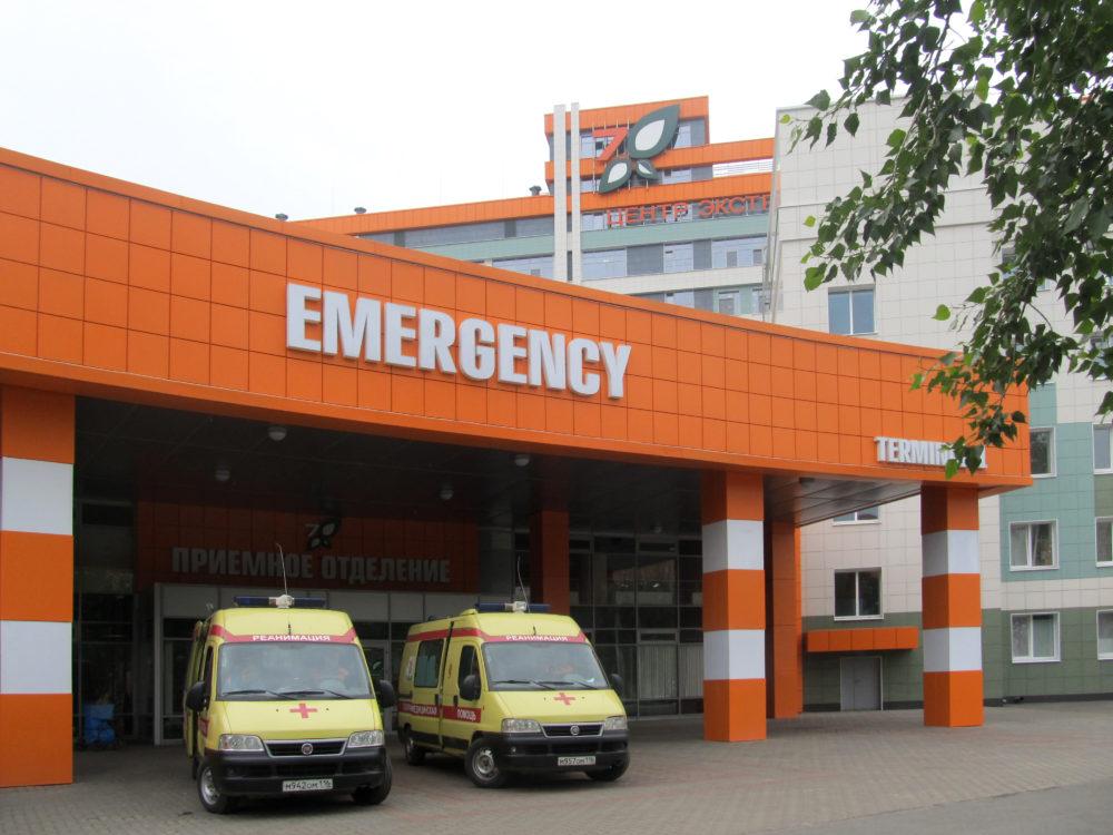 центр трансплантации Казань фото