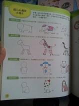 Doodle Book Inside Look 3