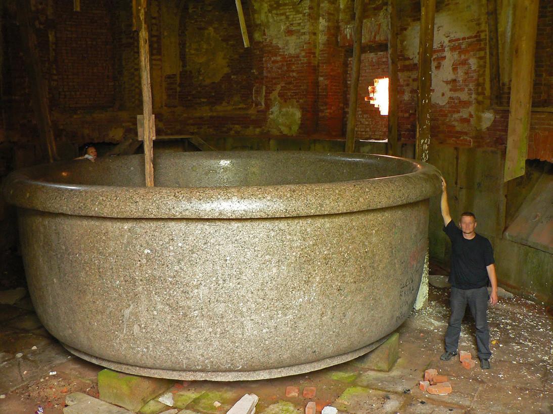 Tsar Bath
