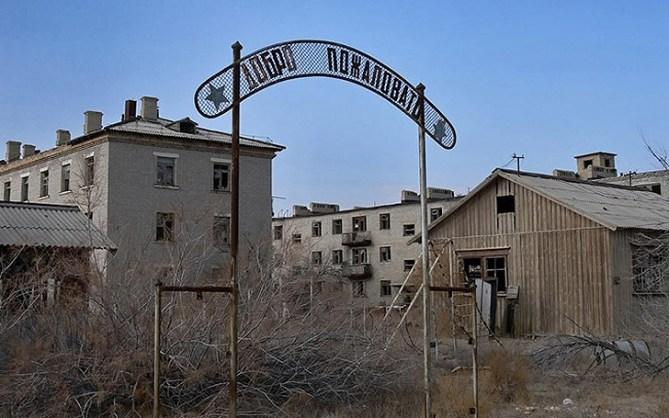 Аральск-7 — закрытый город-призрак