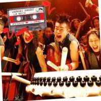 #VDLN los tambores de Japón, TAIKO