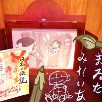 KAMISHIBAI en #XperiencieBarcelona + TALLER de dibujo MANGA & SHODŌ