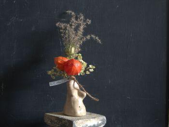 Venus Vase No 2 Athena