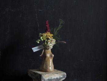 Venus Vase No 9 Emmeline