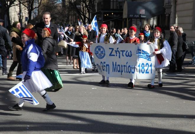 Greek Parade