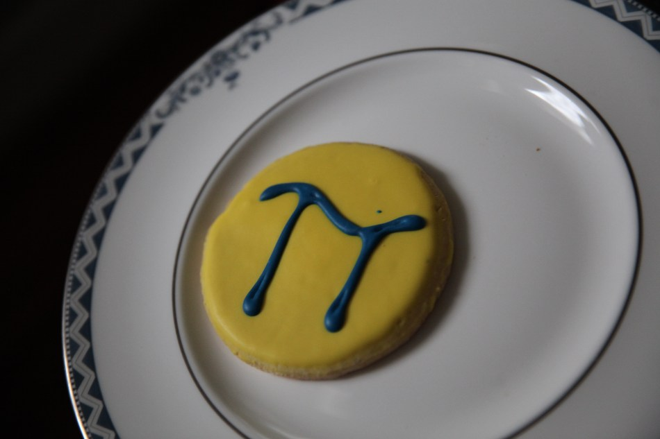Eat 'n Park Pi Day Cookie