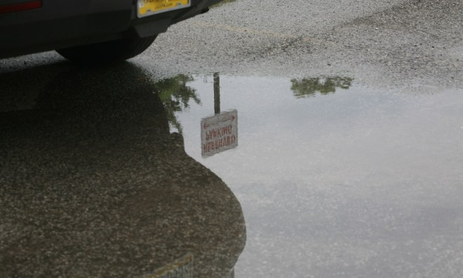 reserved parking puddle