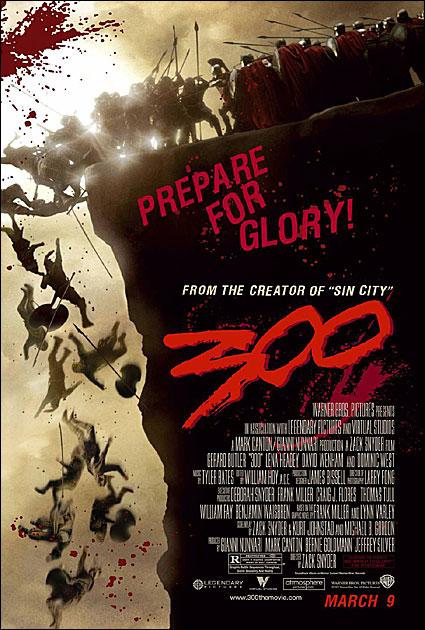 Premier Film Poster