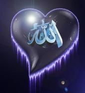 Ozdemir_Allah