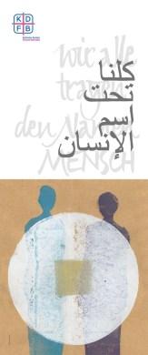 xkdfb_engagiert_fahnen_02_2016_02_arab