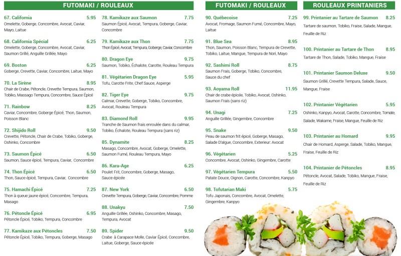 aoyama-menu-alacarte_web-3