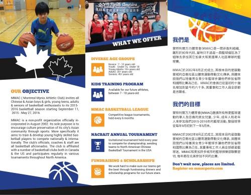 brochure-mmac-inside_01