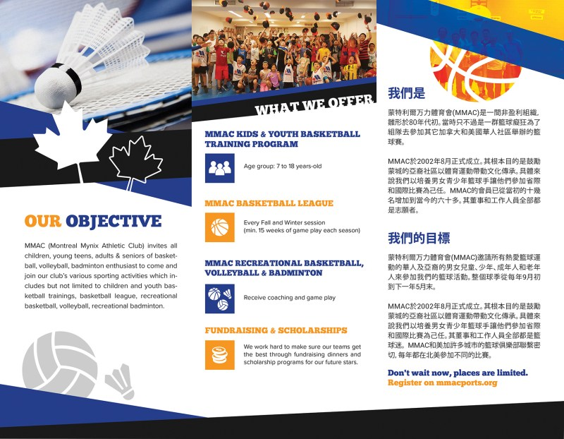 brochure-mmac-new-pg2