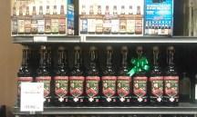 Whole Foods Short Pump -- More Shmaltz & Christmas Ale