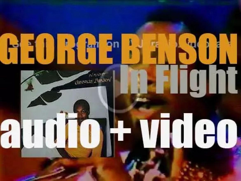 Warner Bros. Records publish George Benson's album : 'In Flight' (1977)