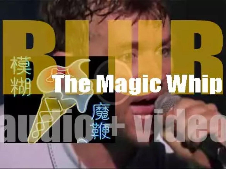 Parlophone publish Blur's eighth album : 'The Magic Whip'