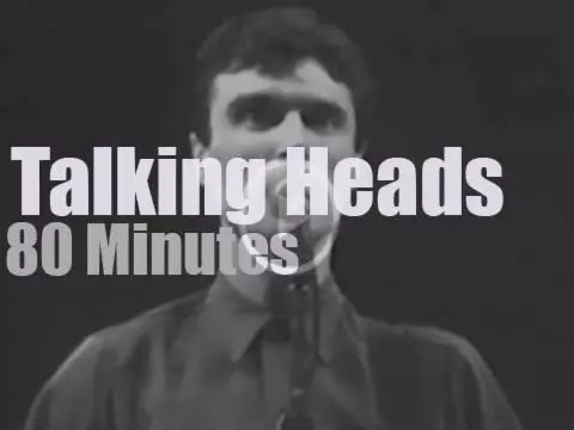 Talking Heads travel to New-Jersey (1980)