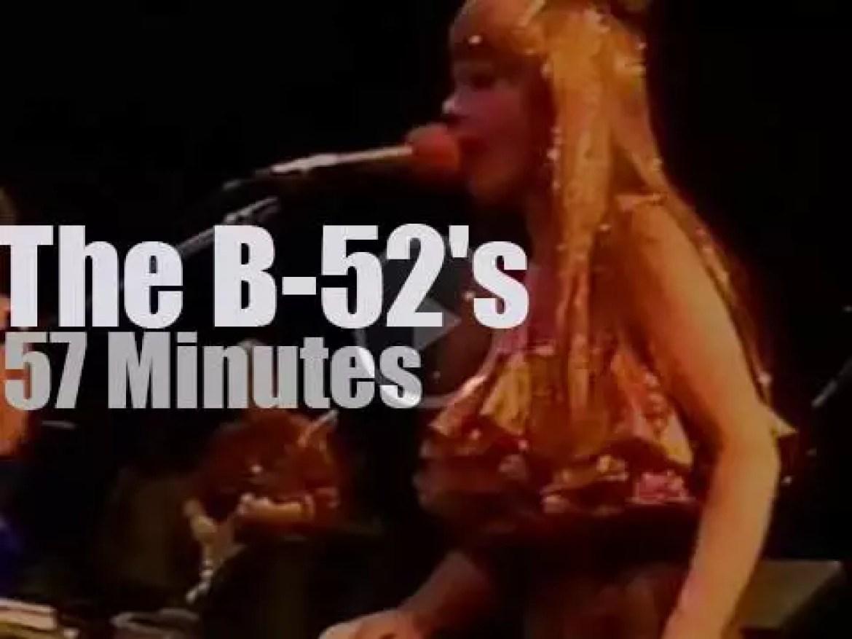 The B-52's rock Rio – day 8 (1985)