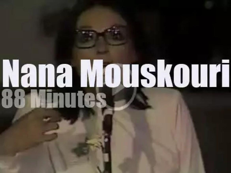 Nana Mouskouri sings in Athens (1984)