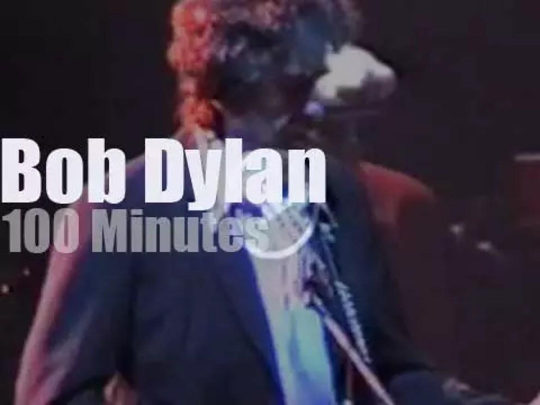 Bob Dylan visits Birmingham, England (1995)