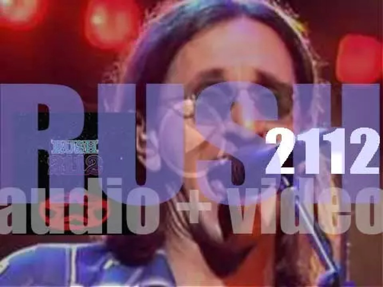 Anthem Records publish Rush's fourth album '2112' (1976)