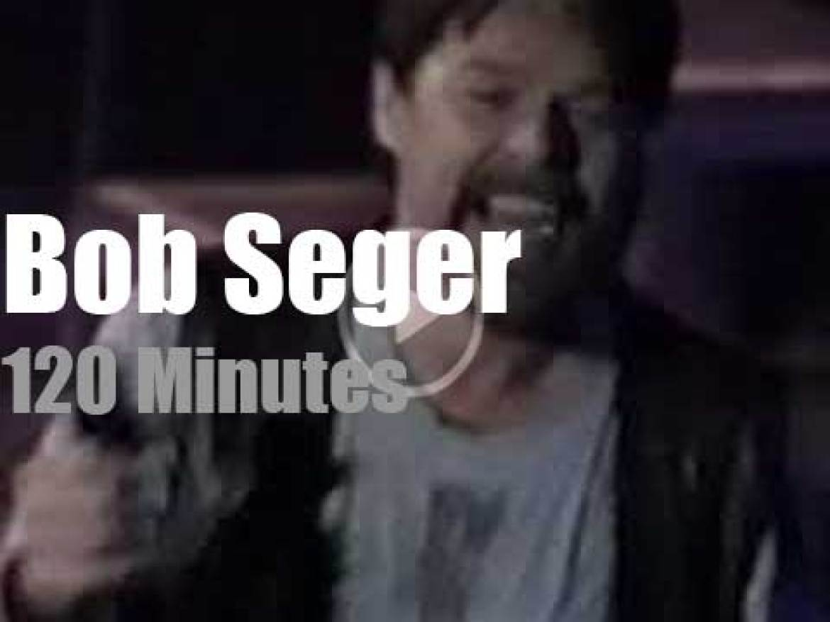 Bob Seger comes to Illinois and 'It's a Mystery' (1996)