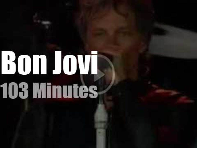 Bon Jovi do not sell their house in Brazil (2017)
