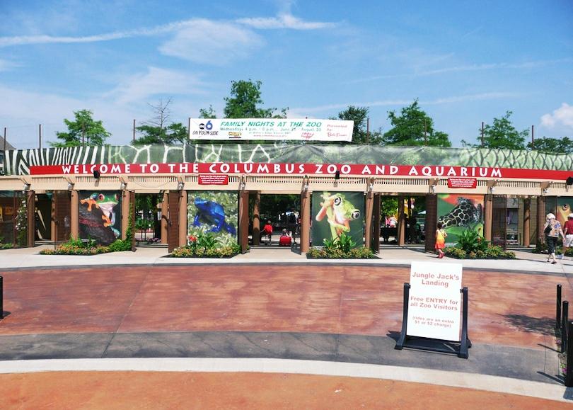 حدائق الحيوان