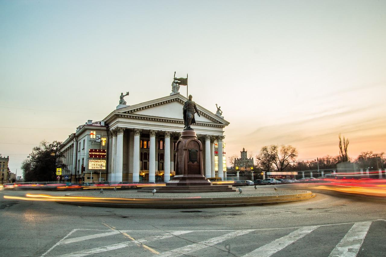فولغوغراد