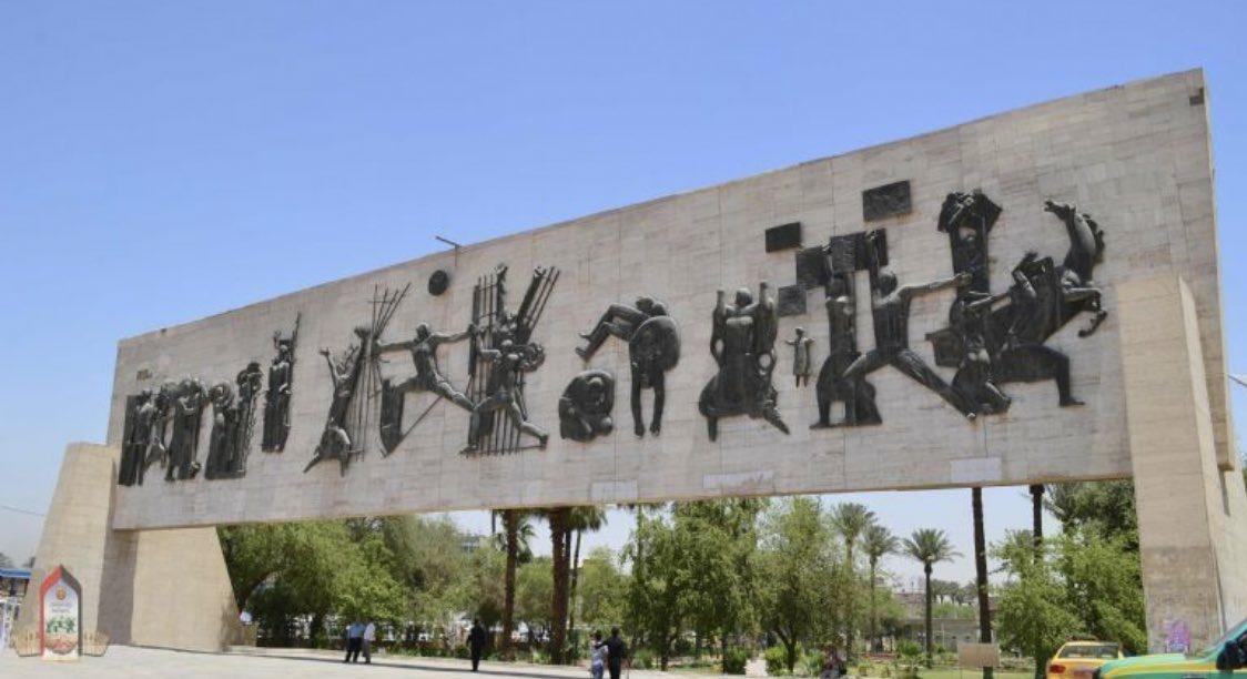 أماكن يجب عليك زيارتها في بغداد ، العراق