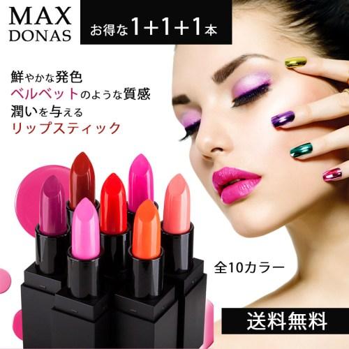 beauty156-02