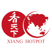 Xiang-Hotpot