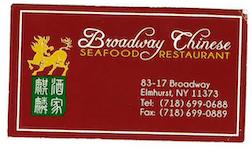 broadway-chinese