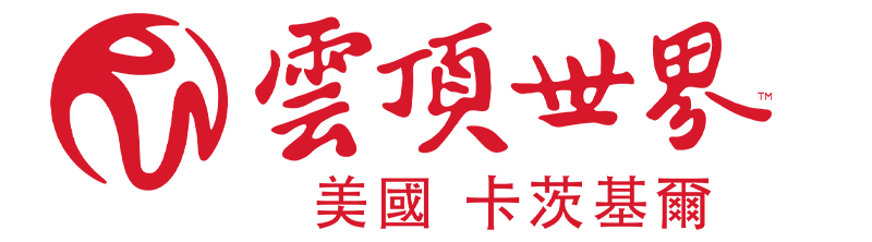 resorts-world-catskills-casino-resort-chinese