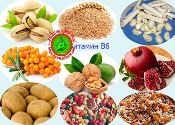 Vitamin B Complex/B vitamins- vitamin B6
