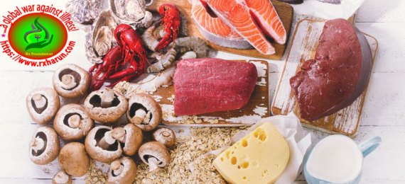 Vitamin B Complex/B vitamins- vitamin B12