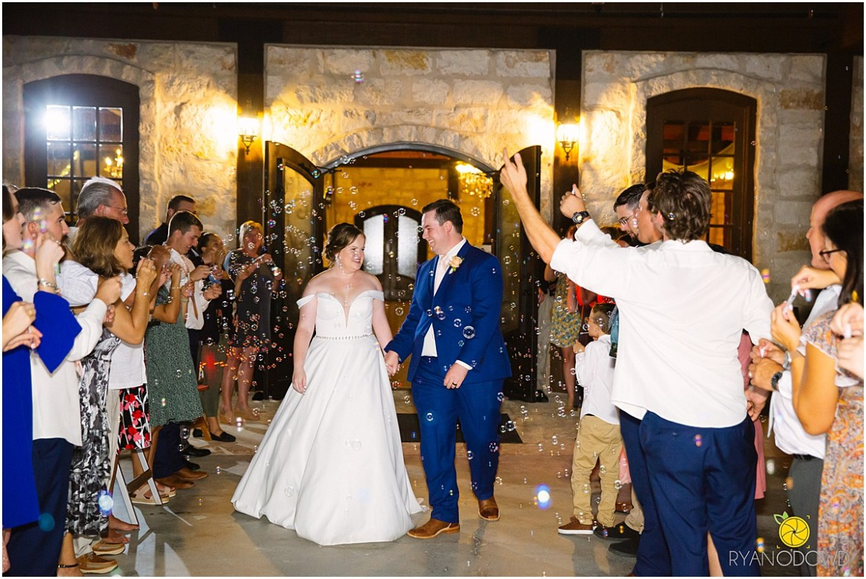 the springs mckinney summer wedding_2765.jpg