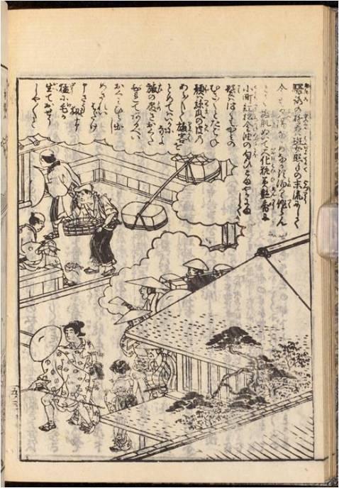 Mishima2-Japanese-43