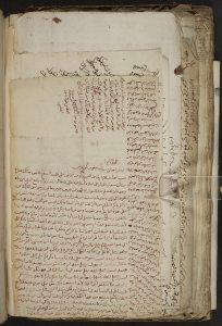 Page of manuscript letter