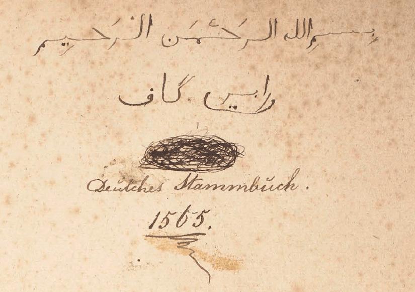 Inscription on German MS