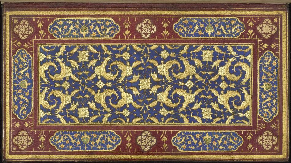 Persian MS 908