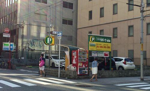 パタゴニア店舗大阪駐車場