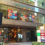 パタゴニア店舗大阪