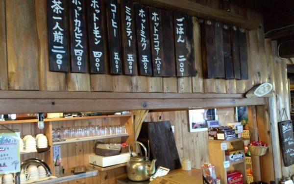 穂高岳山荘食事メニュー