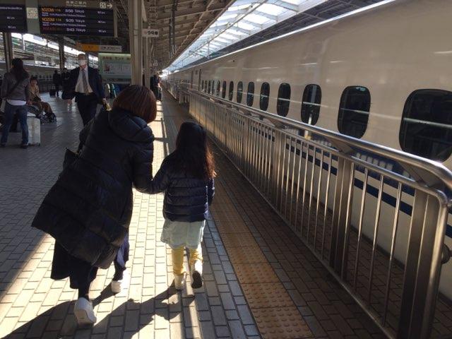 レゴランド名古屋新幹線